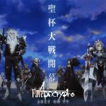 fate_apocarypha