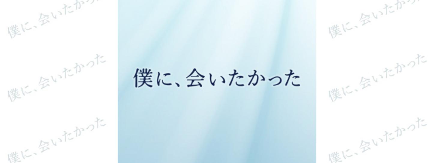スクリーンショット 2019-02-12 14.56.01