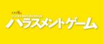 スクリーンショット 2019-12-13 18.51.23